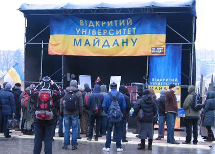 Euromaidans_Open_University
