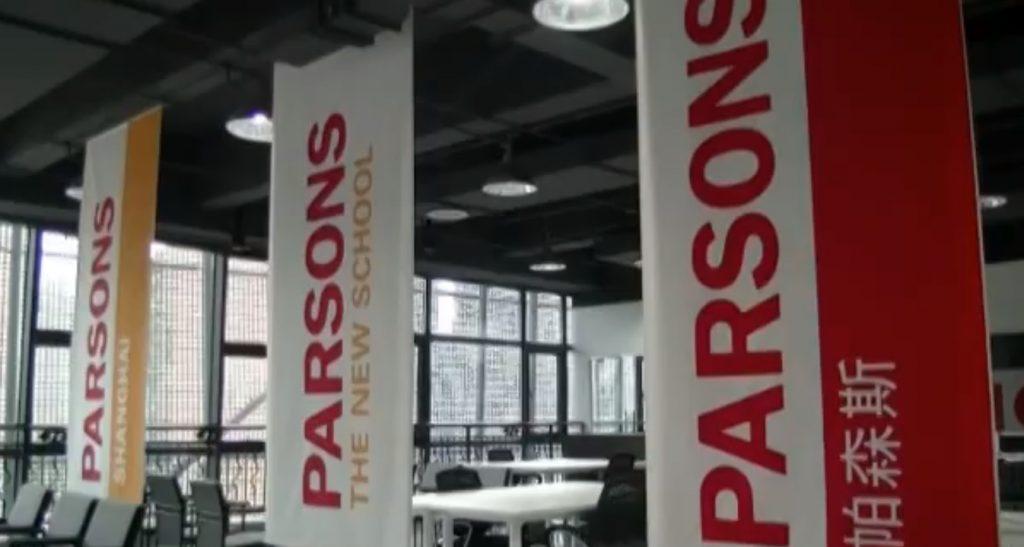 Parsons Shanghai Small