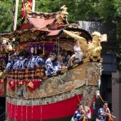 Fune Hoko: Gion Matsuri-2012