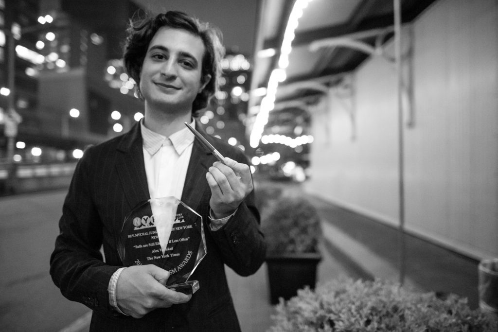 Alex Vadukul with his award from the New York Press Club.