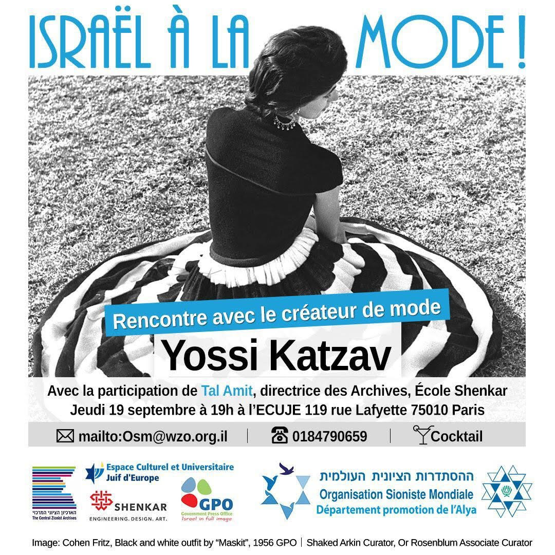 Exhibition : Israel à la Mode!