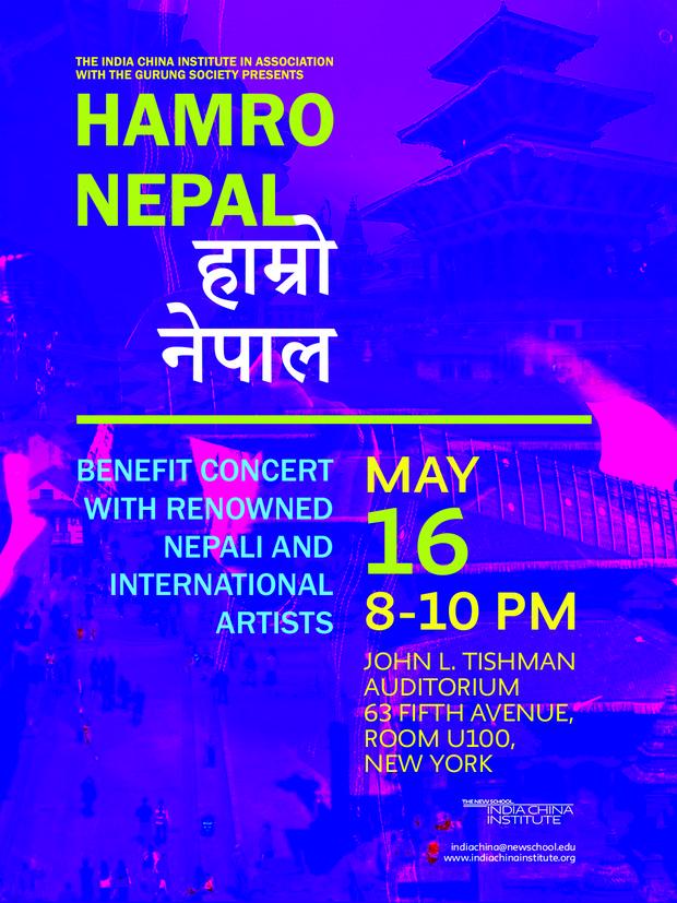 NepalFundraiser
